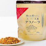 スーパー大麦グラノーラダイエットの効果や方法!通販のおすすめは?