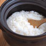 お米食べるダイエットのやり方と効果は?2週間で痩せた方法!