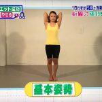 5秒エクササイズの効果的なやり方!自宅で簡単にできる運動方法