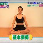 マインドフルネスのやり方と効果!1日3分で痩せる瞑想方法とは?