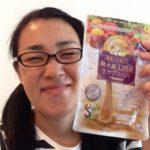 たんぽぽ白鳥久美子のダイエット方法!酵素サプリで体重12kg減量