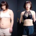 佐藤仁美のダイエット方法!ライザップで体重12キロ痩せた食事メニュー