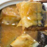 鯖缶ダイエットのやり方と効果|痩せた口コミや水煮の簡単レシピも