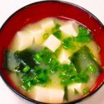 金スマの痩せる味噌汁ダイエット 味噌玉の作り方・分量やレシピまとめ