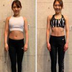 西野未姫が痩せたダイエット方法|劇的変化も体重5kgリバウンドした理由