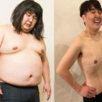 ガリガリガリクソンが痩せたダイエット方法|体重47キロ減量で現在は激変